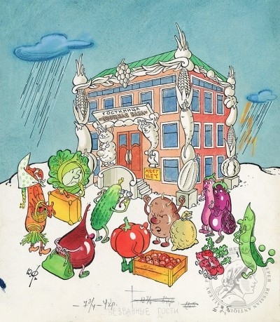 Рисунок «Незваные гости». Иллюстрация к журналу «Крокодил»