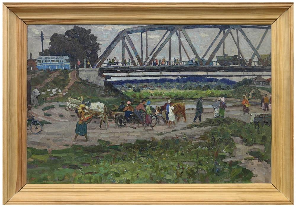 Картина «Мост через Медведицу в г.Петровске»
