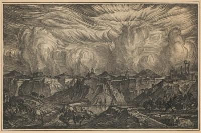 Автолитография «Древняя земля»