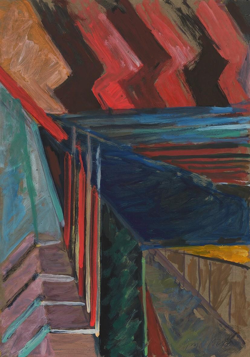 Картина «Абстрактная композиция»