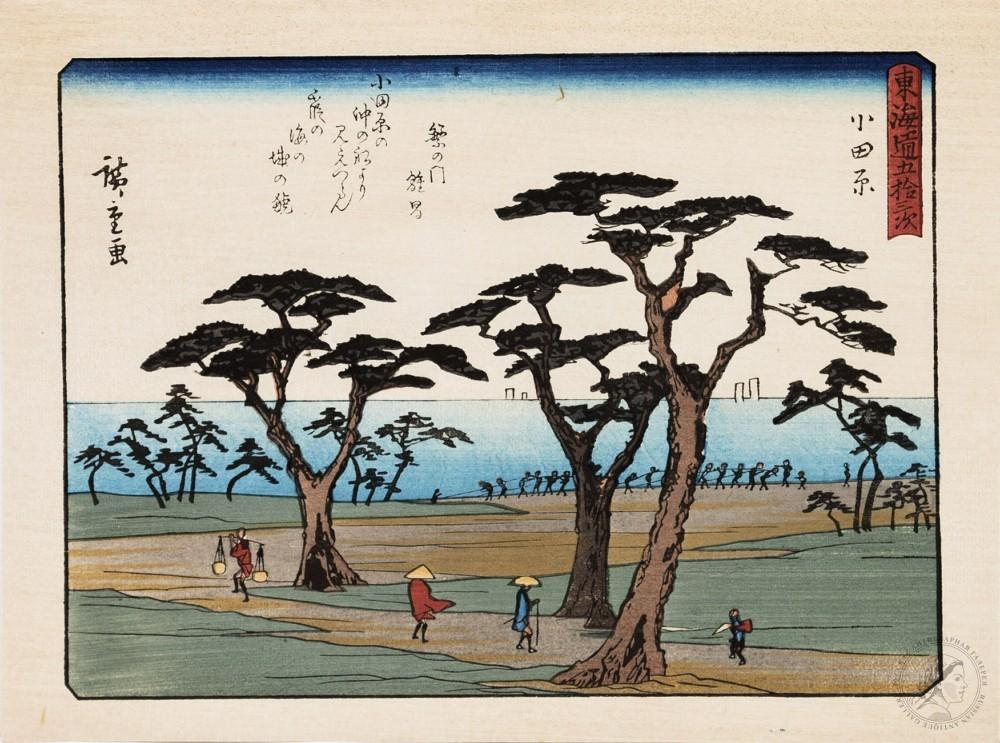 Ксилография «Одавара» из серии «Пятьдесят три станции Токайдо»