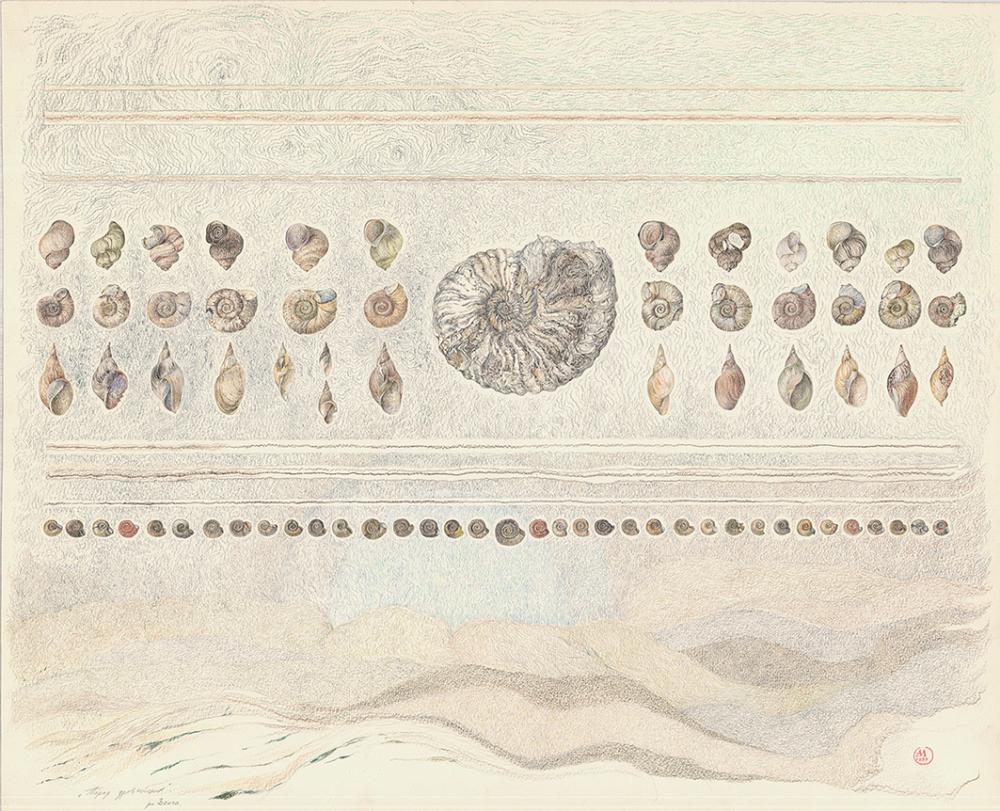 Рисунок «Парад древнейших»