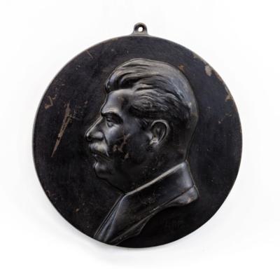 Барельеф Сталин Касли