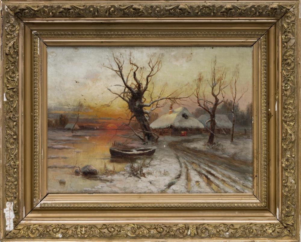 Антикварный Москва, купить картину по сходной цене