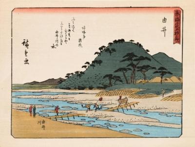 Ксилография «Юи» из серии «Пятьдесят три станции Токайдо»