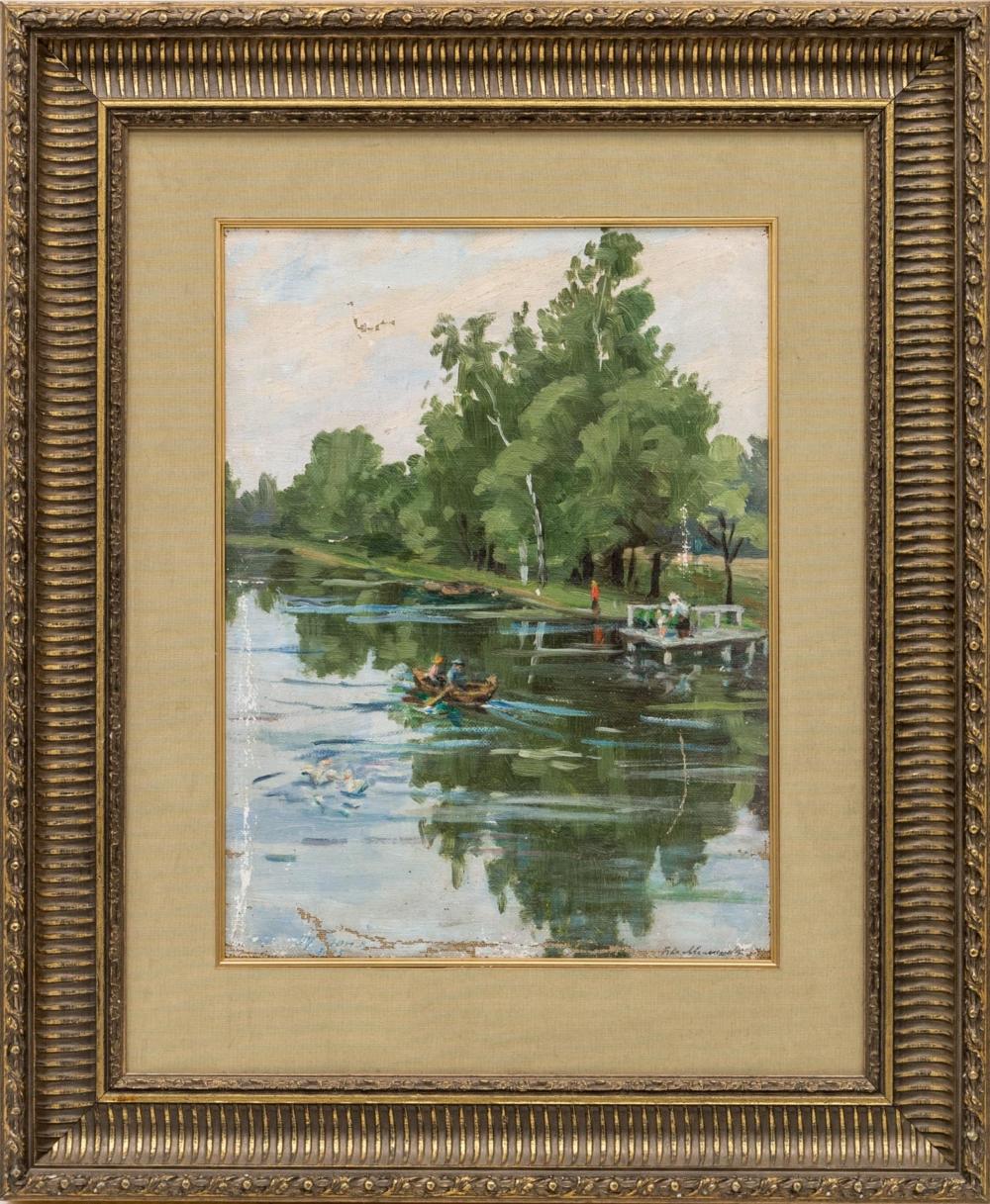 Картина «Катание на лодке»