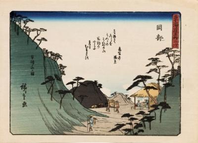 Ксилография «Окабе» из серии «Пятьдесят три станции Токайдо»