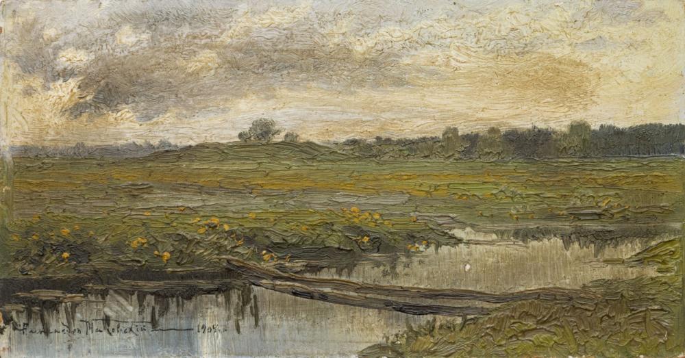 Картина «Пейзаж с озером»