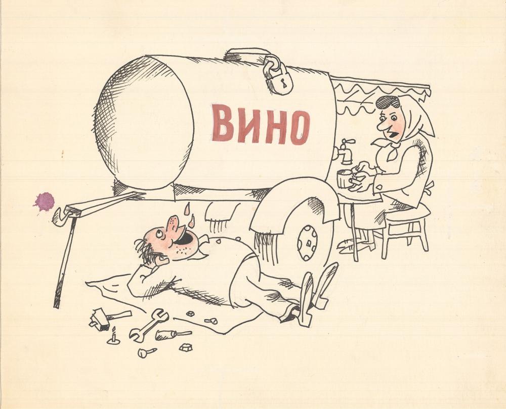 Карикатура «Вино»