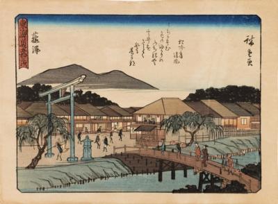 Ксилография «Фуджисава» из серии «Пятьдесят три станции Токайдо»
