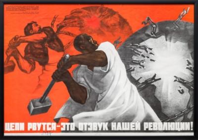 Плакат «Цепи рвутся – это отзвук нашей революции!»