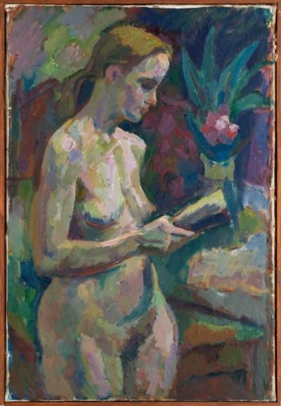 Картина «Обнаженная с книгой»