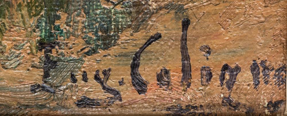 Картина «Овраг»