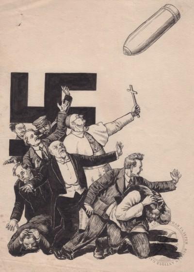 Рисунок «Удар по врагам»