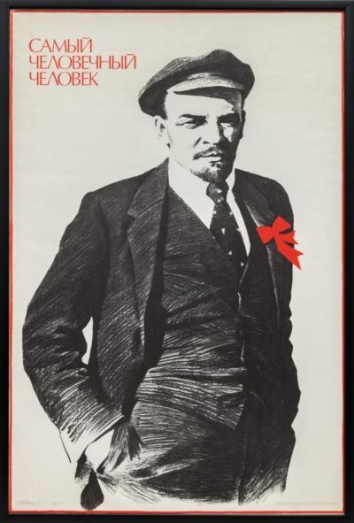 Плакат «Самый человечный человек»