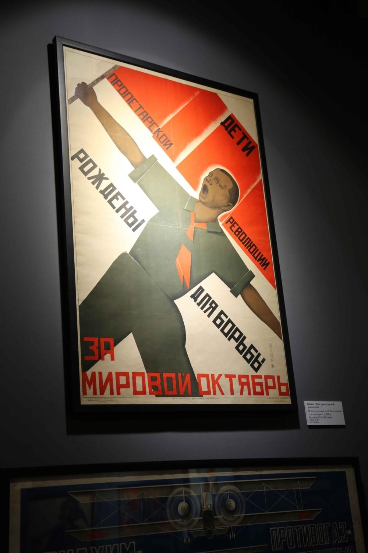 АНТИКВАРНЫЙ САЛОН В МОСКВЕ. МАНЕЖ