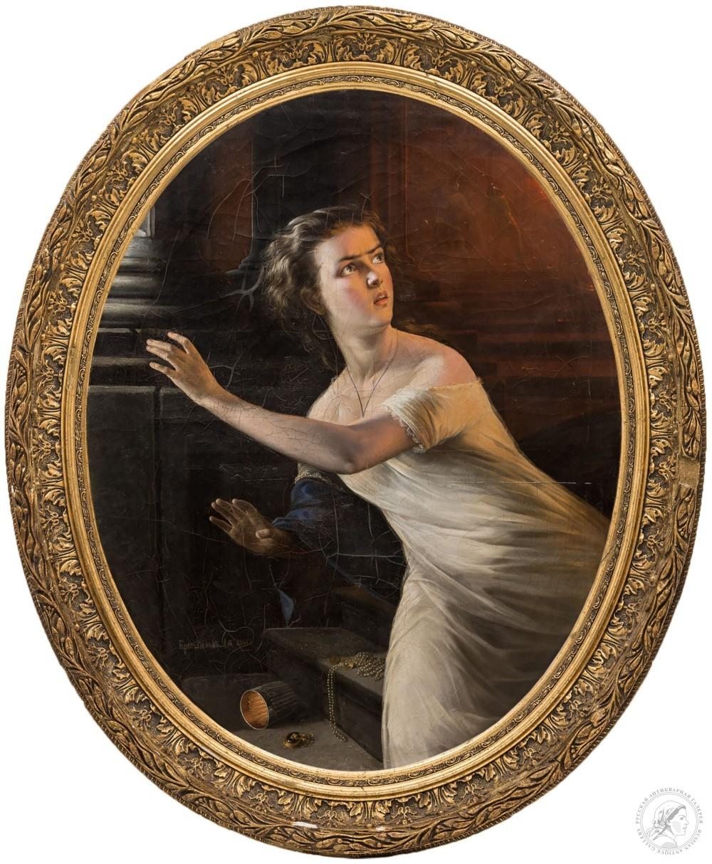 Картина «Убегающая девушка»