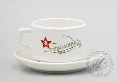 Чашка с блюдцем «Главное управление военного снабжения (ГУВС) НКВД»