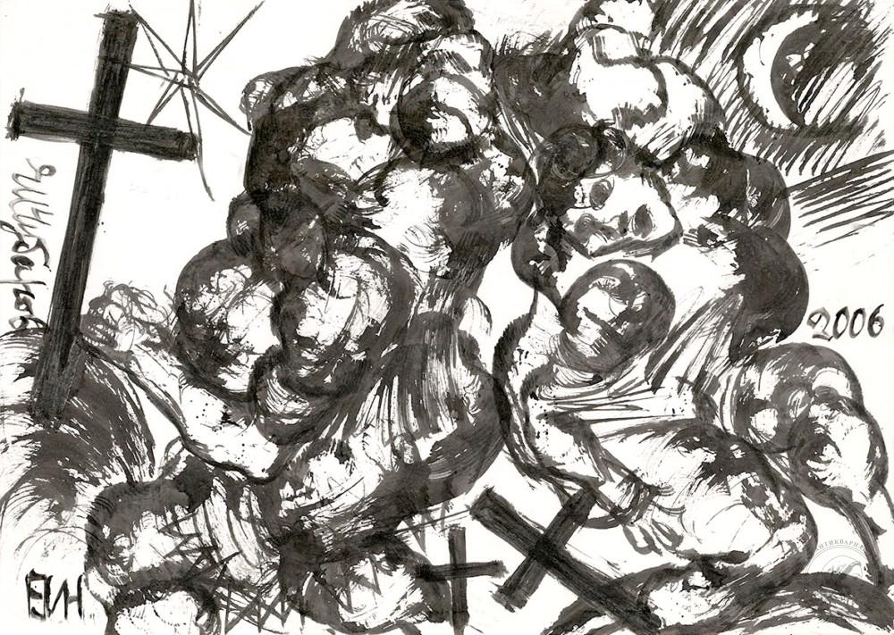 Рисунок «Композиция с крестом»