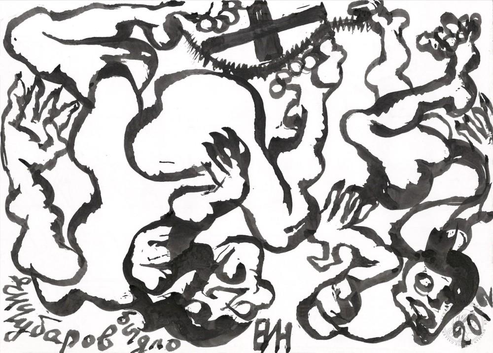 Рисунок из серии «Быдло»
