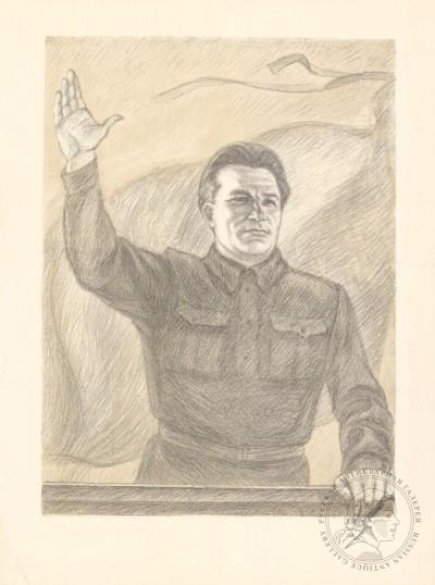 Литография «С.М. Киров на трибуне»