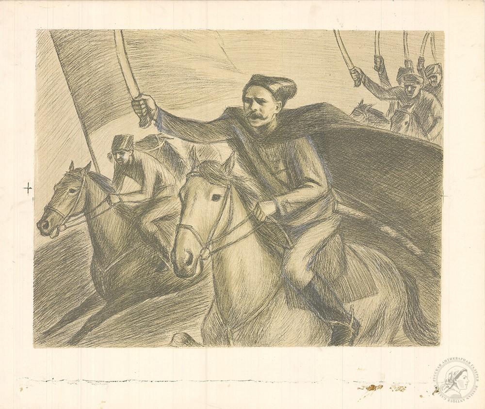 Литография «Чапаев. Герой Гражданской войны»