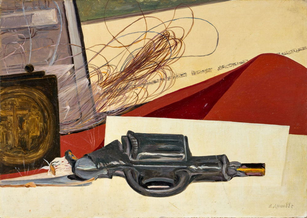 Картина «Натюрморт с пистолетом»