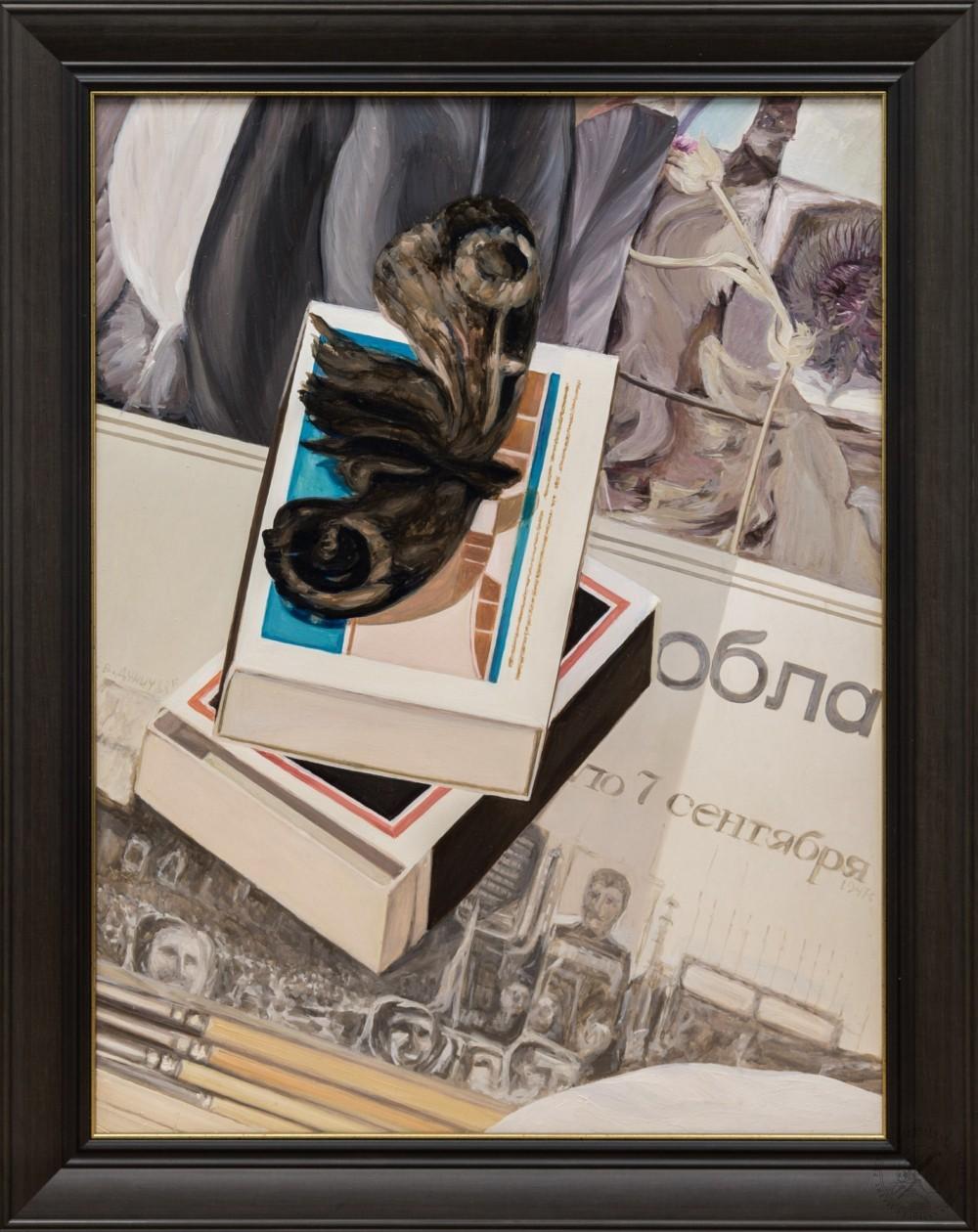 Картина «Натюрморт со спичечными коробками»