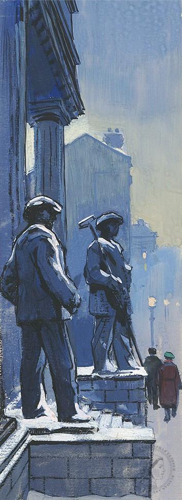 Рисунок «Дворец металлургов».  Иллюстрация к повести С.С.Гарина «Про смелых людей и железную гору»