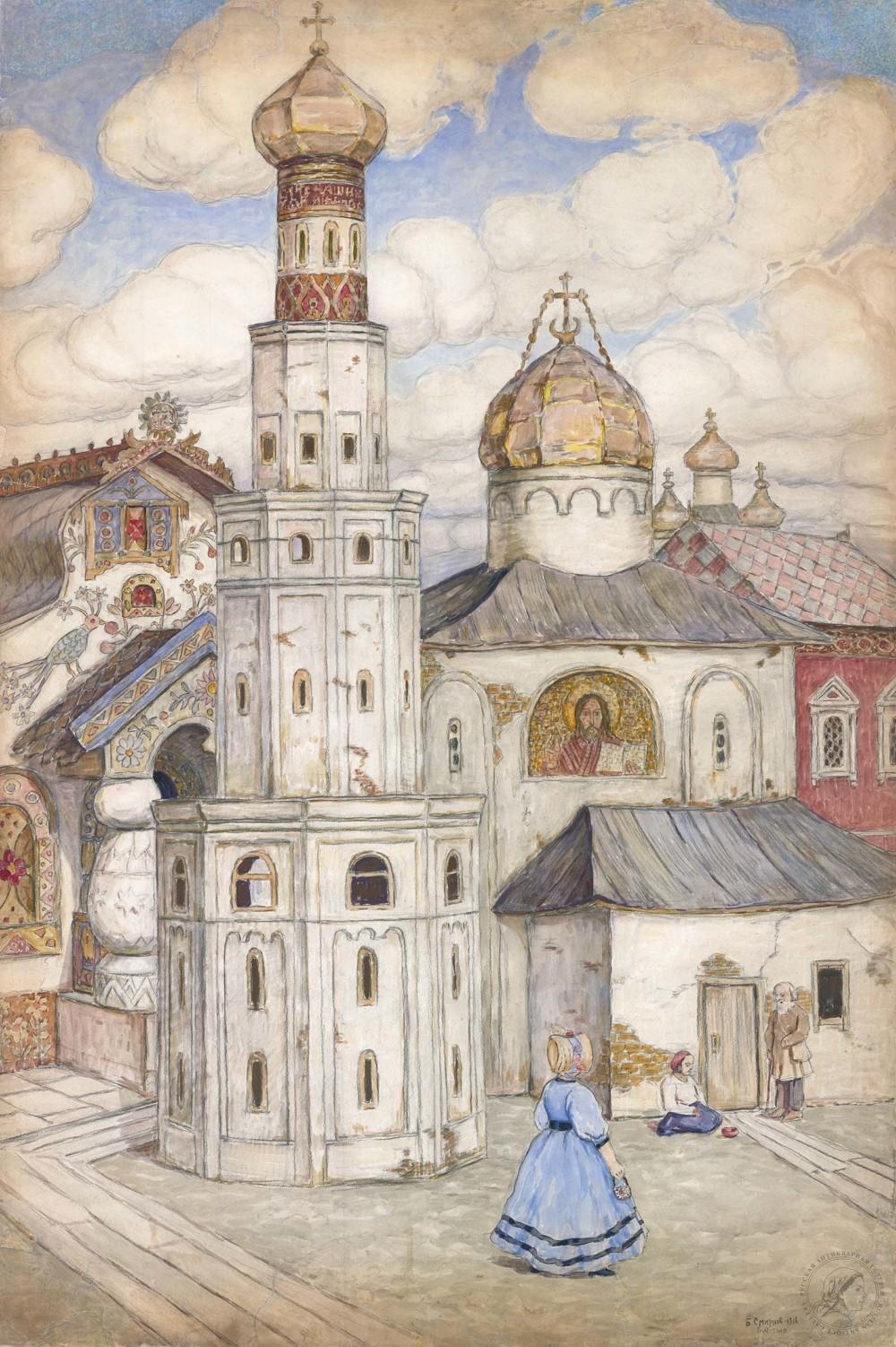 Акварель «У собора»