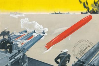 Эскиз плаката «Схватка балтийцев с немецкими кораблями»