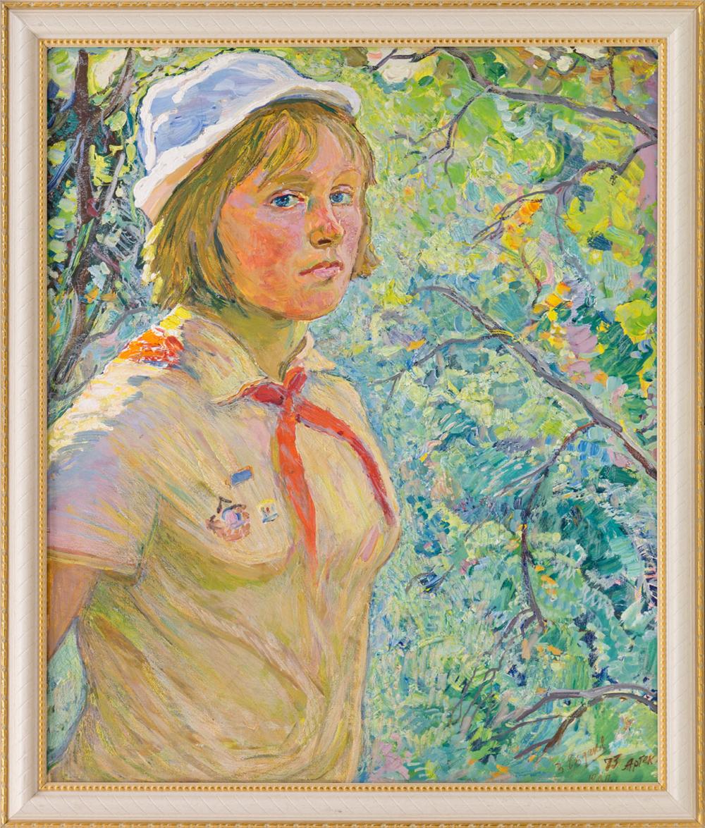Картина «Наташа юный друг пограничников». Артек 1973 год