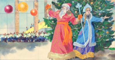 Федюшкин Новогодняя елка