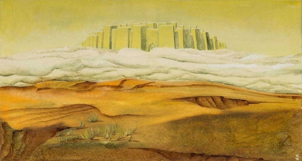 Картина «Таинственный город»
