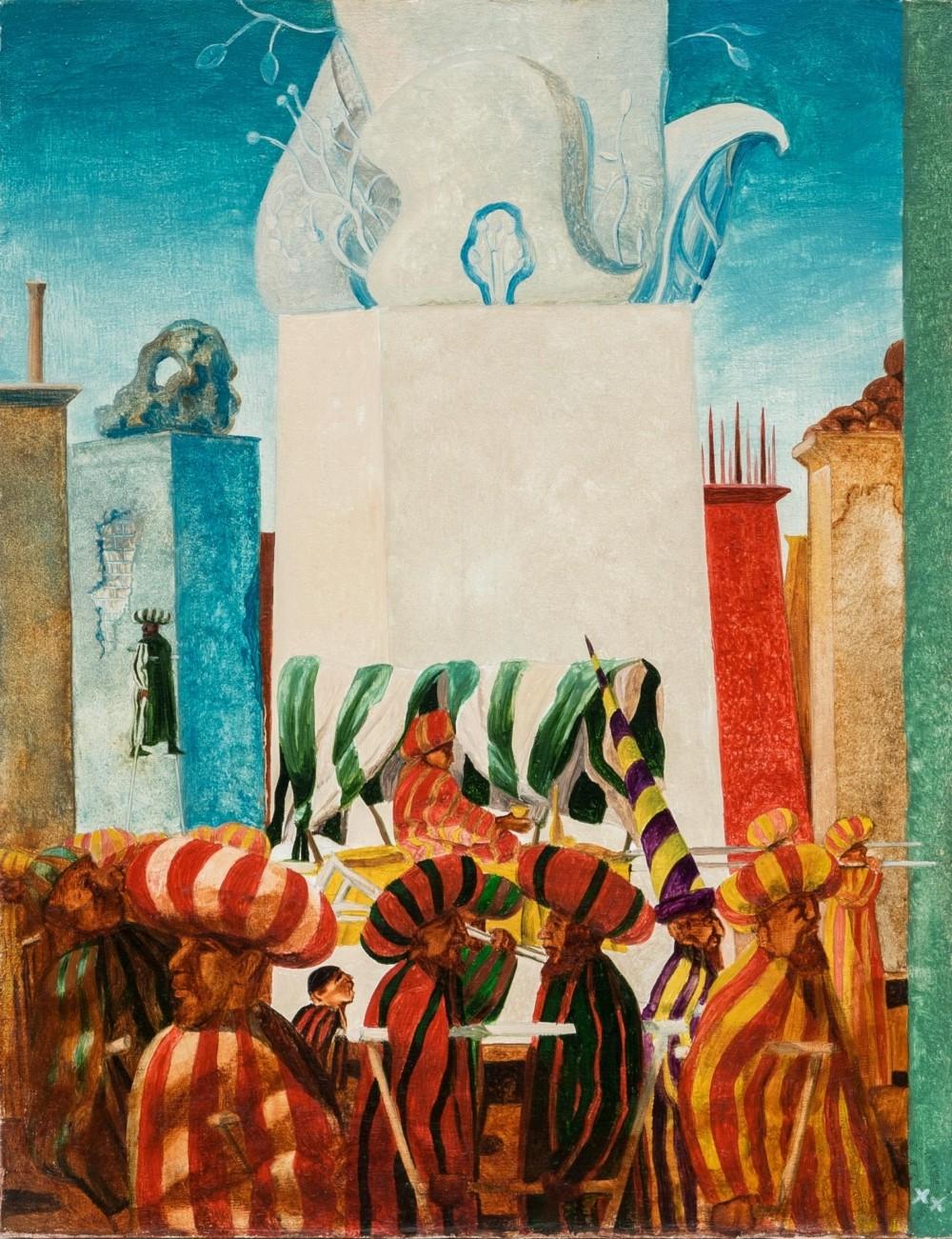 Картина «Сад окруженный стеной»
