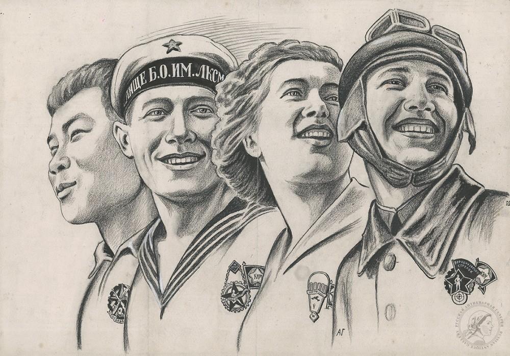 Рисунок «Гордимся!». Иллюстрация для газеты «Красный Крым»