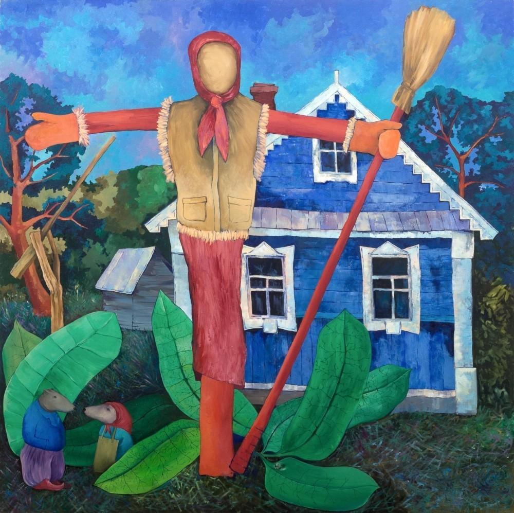 Картина «Гости Бабы Нюры»