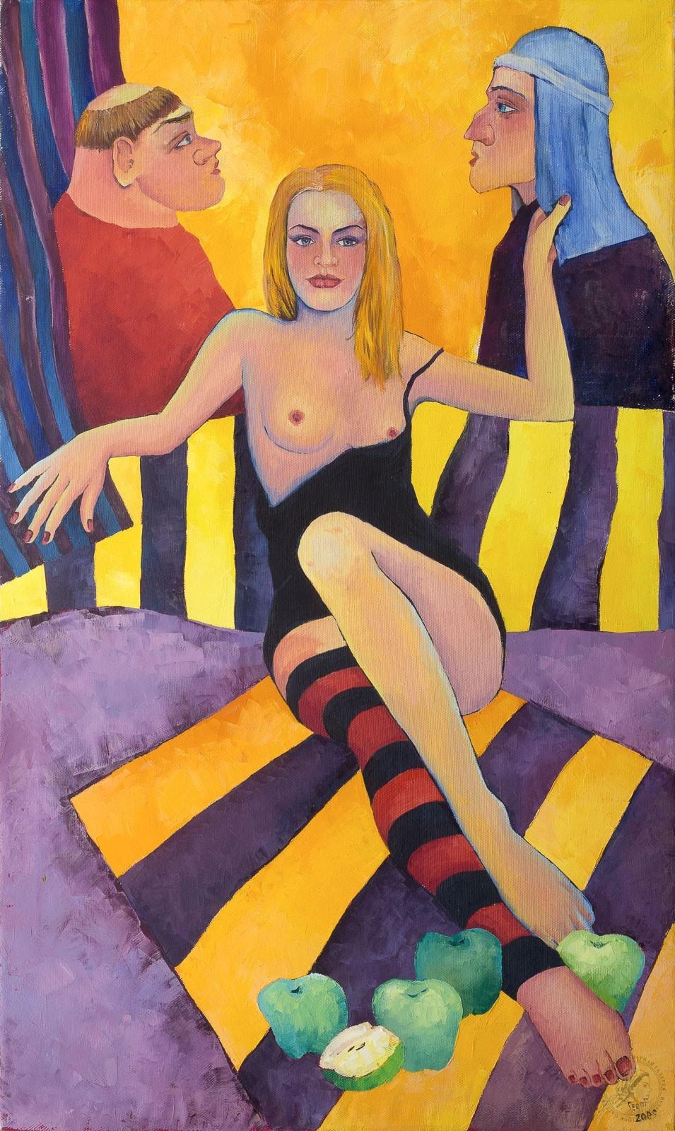 Картина «В гостях у дамы»