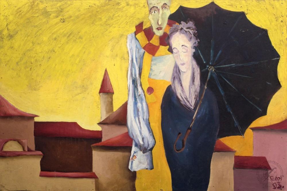 Картина «Арлекин и девушка с зонтиком»