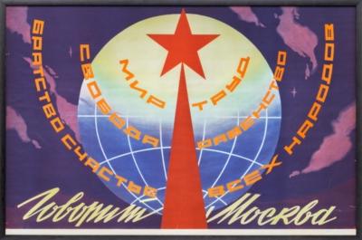 Плакат «Говорит Москва»