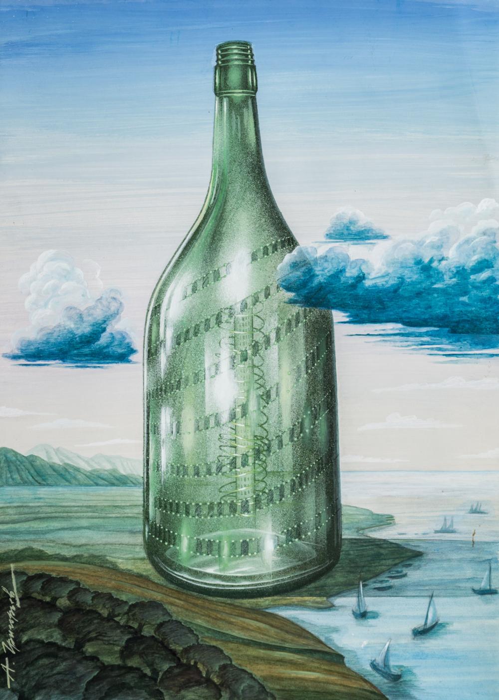 Рисунок «Бутылка»