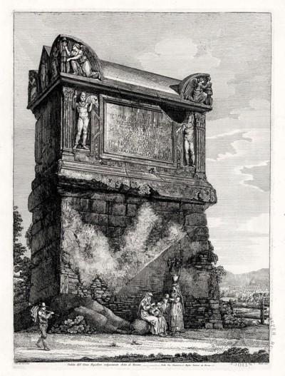 Гробница Нерона