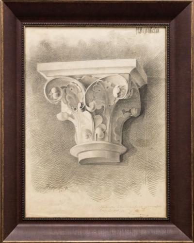 Архитектурный рисунок «Капитель»