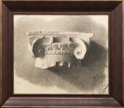 Рисунок ученика Императорского Строгановского Центрально художественного промышленного училища. «Архитектурные элементы»