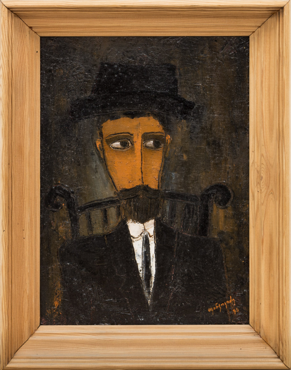 Картина «Портрет мужчины в черной шляпе»