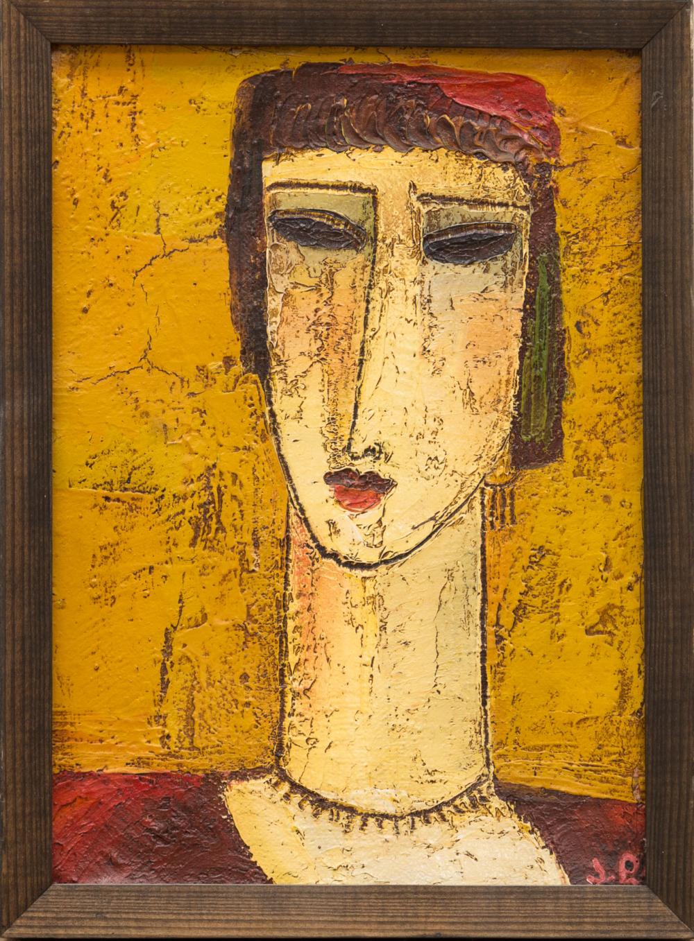 Картина «Девушка в красном»