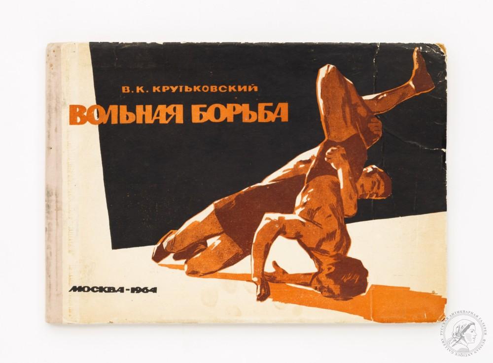 Оценка советских книг