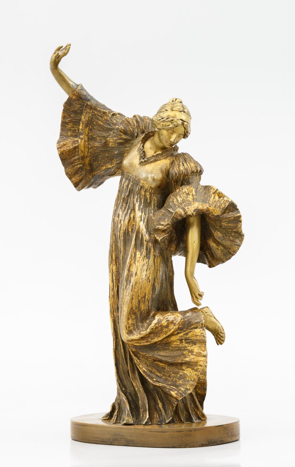 Скульптура «Танцовщица живота»
