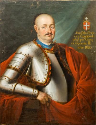 Старинный портрет «Адам Дебно Тумкович Чайковски» погиб под Цецорой за Зигмунта III в 1620 году