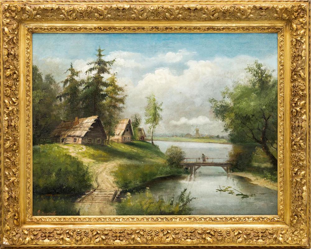 Картина «Деревенский пейзаж»